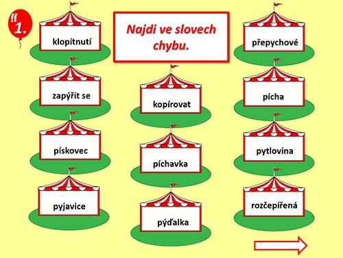 Vyjmenovaná slova po v test